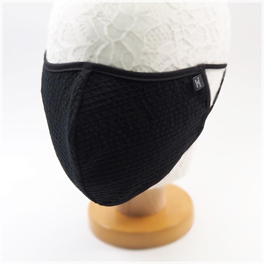 Komuello Reusable/Washable Adult Face Mask - Black Stripe Weave